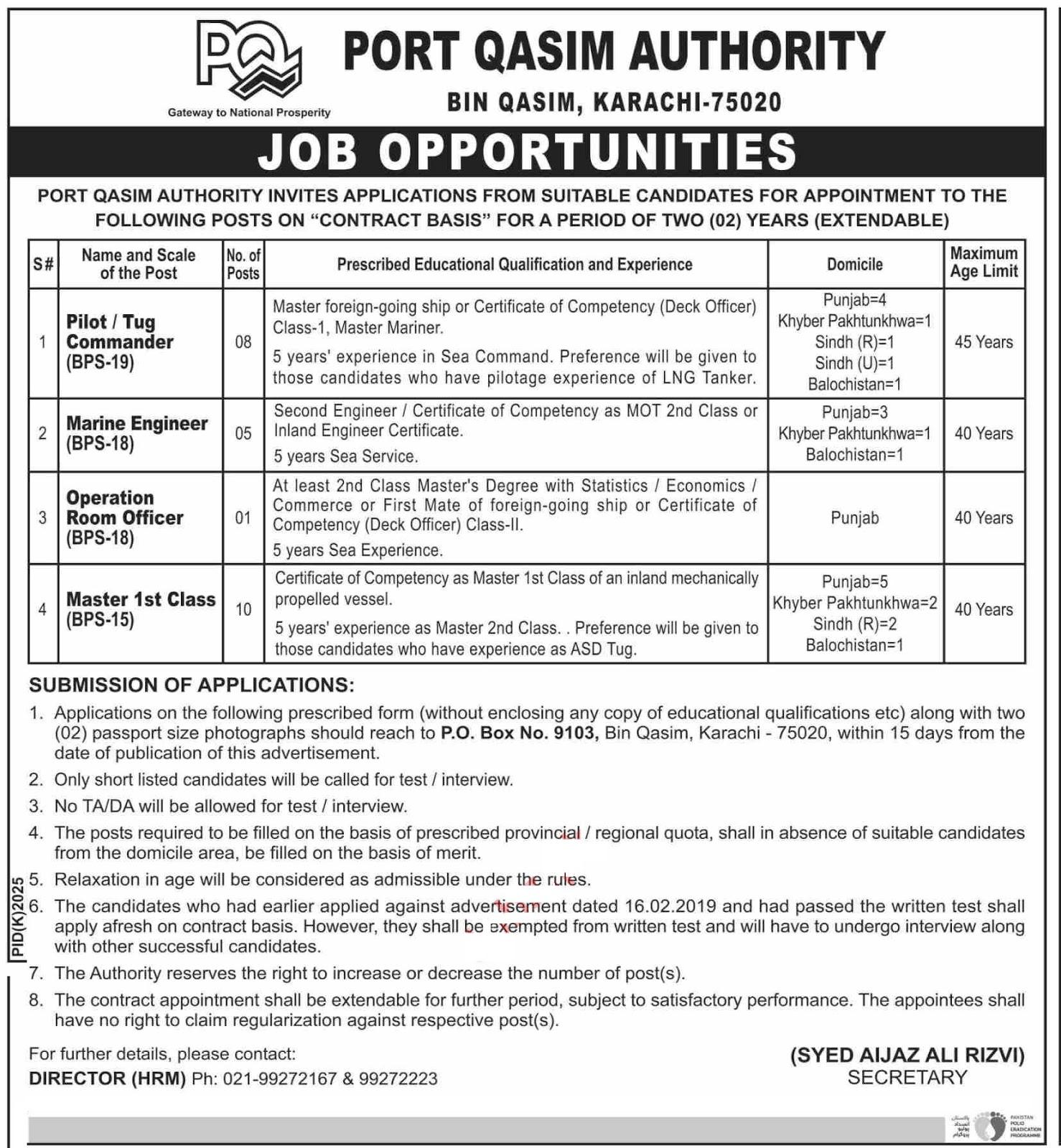 Port Qasim Authority PQA Karachi Jobs 2019 for Tug Commander Latest
