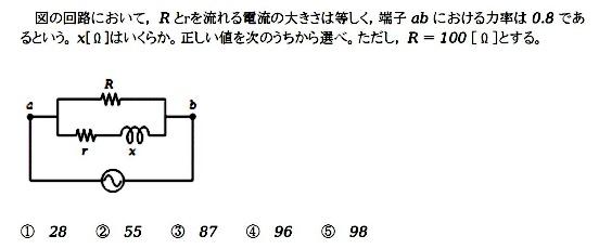 RC並列回路4