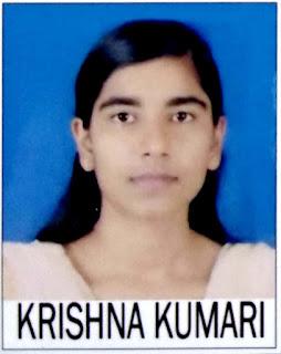 krishna-kumari-goegraphy-teacher
