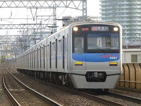 【ダイヤ改正で運行終了】3050形青塗装のアクセス特急 西馬込行き