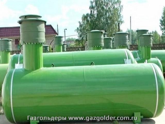 Газгольдеры для загородного дома