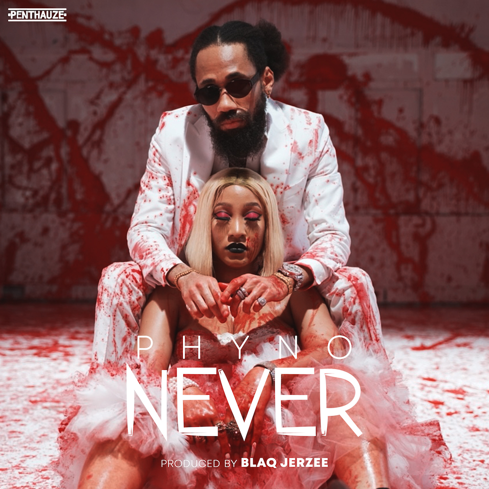 Phyno - Never #Arewapublisize