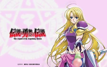 rekomendasi anime mirip code geass terbaru