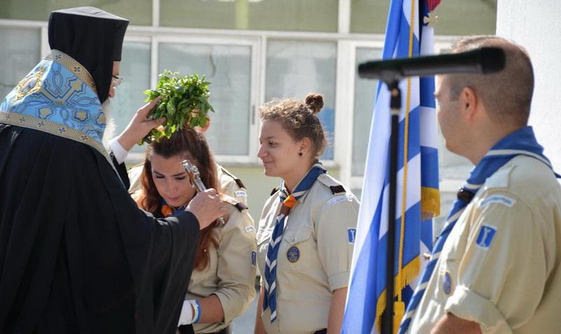 Αγιασμός νέας Προσκοπικής χρονιάς στο 2ο Σύστημα Προσκόπων Αλεξανδρούπολης