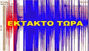 Λήξη απεργίας αποφάσισε η ΠΟΕ - ΟΤΑ