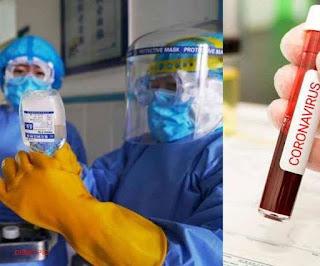 बड़ी खबर पटना-कोरोना वायरस, बिहार में कोरोना वायरस की संख्या पहुँचा चार, पटना में एक और कोरोना मरीज के रिपोर्ट आया पॉजिटिव।