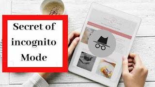 Secret of incognito Mode | Tech By TBR