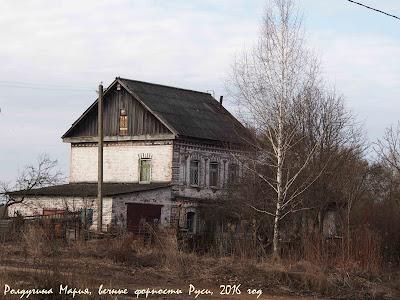 Калужская область фото