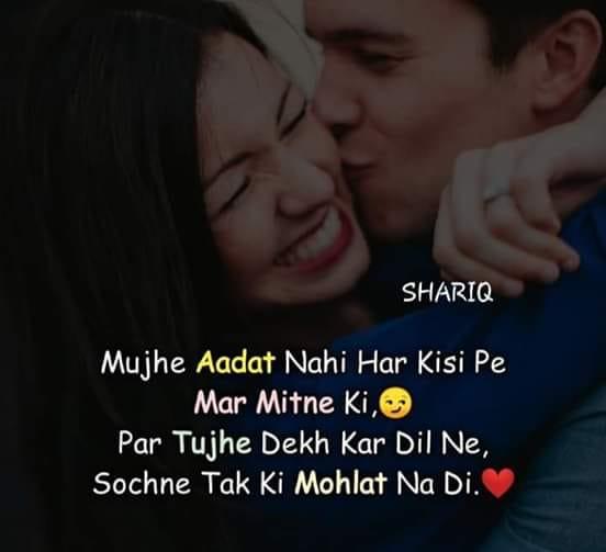 Love status | Cute and best status | Love for whatsapp