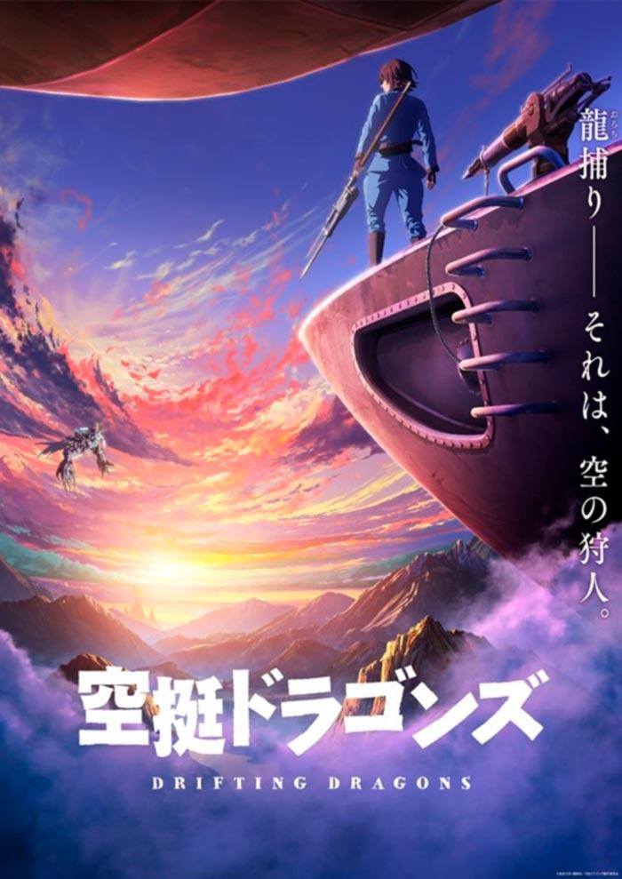 Drifting Dragons (Kuutei Dragons) anime