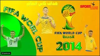 كاس العالم 2014,اجمل اهداف كاس العالم,كاس العالم,أفضل أهداف كأس العالم,اجمل اهداف كاس العالم 2018,كأس العالم 2014,افضل اهداف كاس العالم,أفضل أهداف كأس العالم 2018,أفضل أهداف كأس العالم روسيا,كاس العالم 2010,أفضل 10 أهداف في كأس العالم,أفضل عشر أهداف في كأس العالم,كأس العالم,أجمل أهداف كأس العالم 2018,اهداف كاس العالم 2018,اهداف كاس العالم,أجمل أهداف كأس العالم,من تتوقع هداف كاس العالم 2018,أفضل 10 أهداف في كأس العالم 2017,اهداف كاس العالم ٢٠١٨,سجل هدافي بطولة كاس العالم,اهداف,كاس العالم 2018