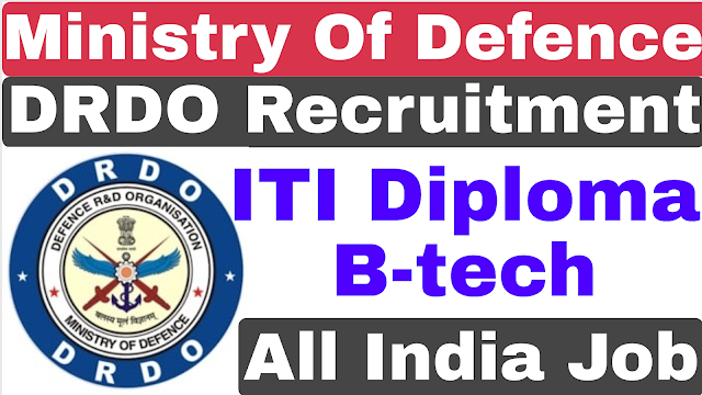 Defense Research Development Organisation (DRDO) Recruitment 2019 | ITI Diploma B-tech