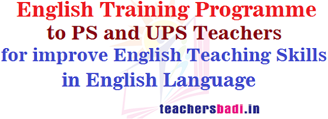 English Training Programme,Teachers,Teaching Skills