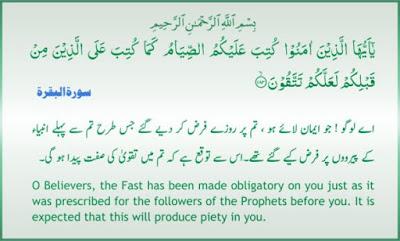 ramadan ashra dua in arabic ramadan ashra dua in urdu