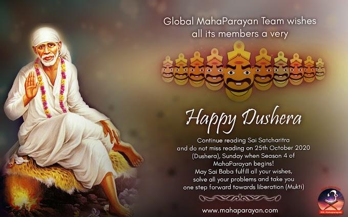 Baba Accepts My Humble Offering At Shirdi Through Mahaparayan