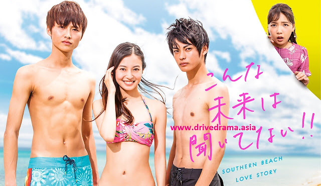 Download Dorama Jepang Konna Mirai wa Kiitenai!! Batch Subtitle Indonesia