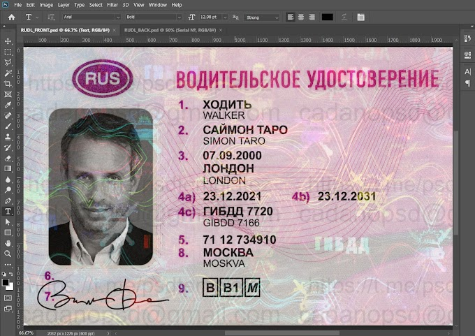 RUSSIAN DL PHOTOSHOP PSD TEMPLATE