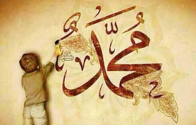 Mengapa Umat Islam Harus Marah Ketika Rasulullah Dihina?