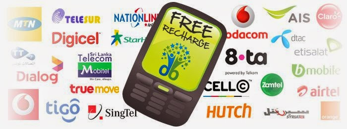 Free Recharge 2015