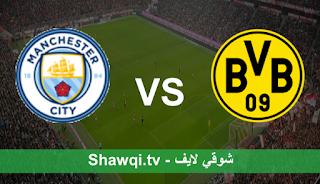 مشاهدة مباراة مانشستر سيتي وبوروسيا دورتموند اليوم بتاريخ 13-4-2021 في دوري أبطال أوروبا