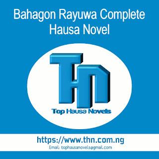 Bahagon Rayuwa