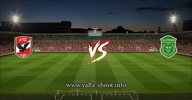 نتيجة مباراة الاهلي والاتحاد السكندري اليوم الخميس 6-5-2021 يلا شوت الجديد في الدوري المصري