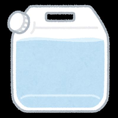 給水袋のイラスト