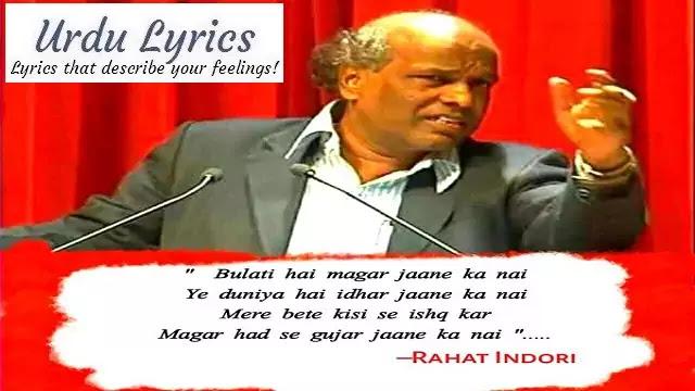 Bulati Hai Magar Jaane Ka Nahin - Rahat Indori - Urdu Ghazal Poetry