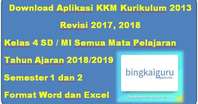 K 13 Download Aplikasi Kkm Kurikulum 2013 Kelas 4 Semester 1 Dan 2 Sd Mi Semua Mata Pelajaran Tahun Ajaran 2018 2019 Format Word Dan Excel