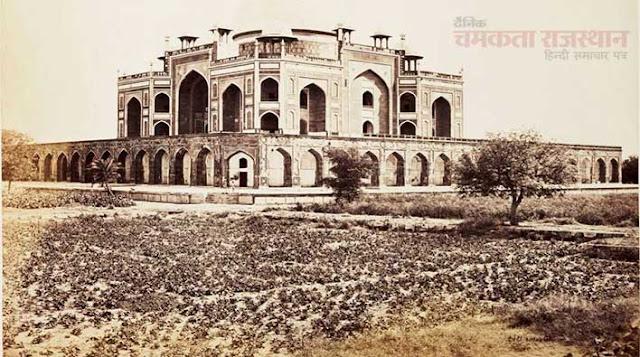 कैमरे ने वो देखा जो किसी ने नहीं देखा, Humayun Tomb 1865