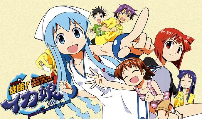 Download 侵略!?イカ娘 | Shinryaku!? Ika Musume 2 | Squid Girl 2 BD