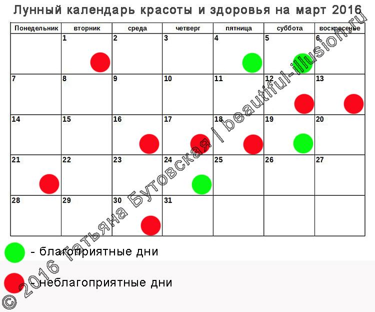 Выходные и праздничные дни украина 2015