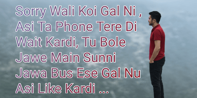 Desi jatt attitude status