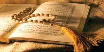 تحميل القران الكريم مكتوب – المصحف كتابة Koran- اجمل تلاوات القران 2020