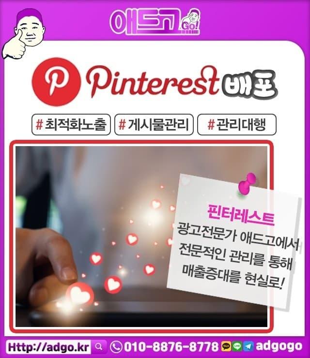 서울시성북구트위터마케팅