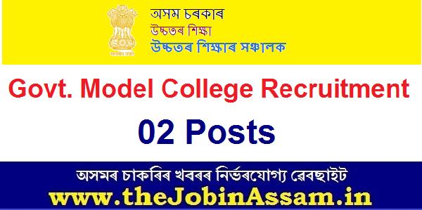 DHE, Assam Recruitment 2020