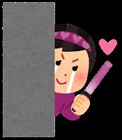 陰ながらアイドルを応援する人のイラスト(女性・赤紫)