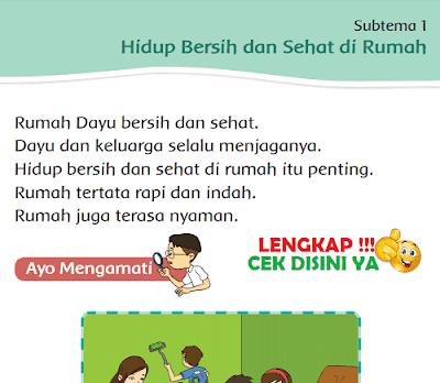 Subtema 1 Hidup Bersih dan Sehat di Rumah www.simplenews.me