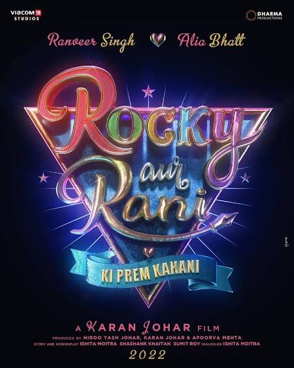 Rocky Aur Rani Ki Prem Kahani Poster