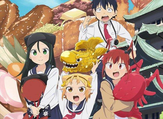 Yatogame-chan Kansatsu Nikki S2 , Anime , HD , 720p, 八十亀ちゃんかんさつにっき 2さつめ , 2020 , Slice of Life, Comedy, School, Shounen