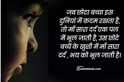 New born baby status,New Born Baby Shayari, New Born Baby quotes