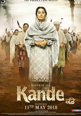 Kande 2018 Full Punjabi Movie Download HDRip 720p