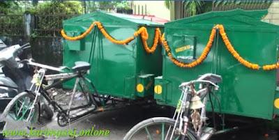 Assam Silchar news paper