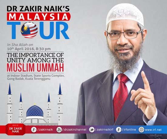 Syarahan Umum - Dr Zakir Naik Terengganu Tour 2016