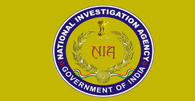 National Investigation Agency Recruitment 2021 Varous 10 Posts Last Date 27th July 2021