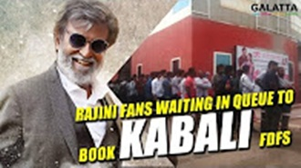 Rajini Fans waiting in Queue to book Kabali FDFS