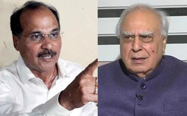 Adhir Ranjan Chowdhury, attacking senior party leader Kapil Sibal