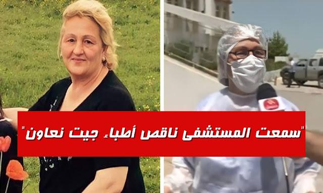 طبيبة روسية متقاعدة مقيمة في تونس تقدم درسا في الانسانية
