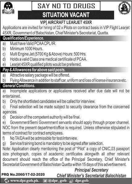 Jobs in Chief Minister Secretariat Balochistan 2020