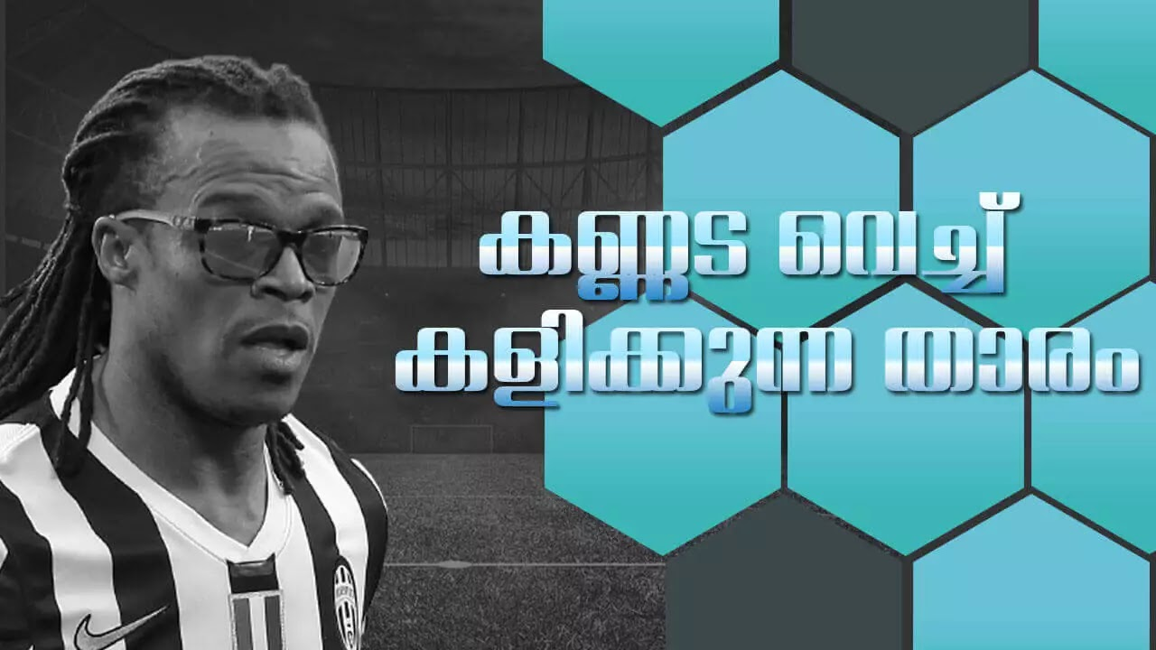 Edger Davids Life Story In Malayalam by Soccer Malayalam